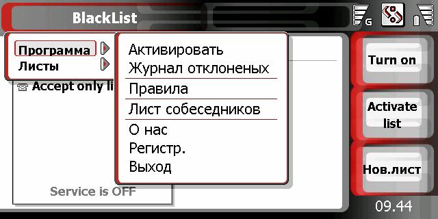 nokia jar программы: